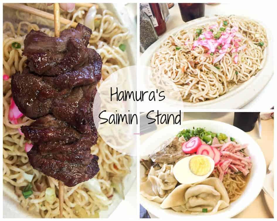 Hamura's Saimin Stand