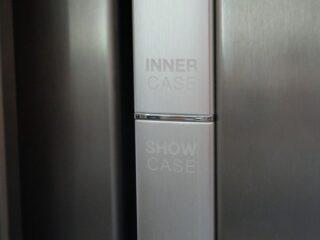 Samsung showcase refrigerator 4