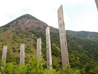 lantau wisdom path hong kong 2