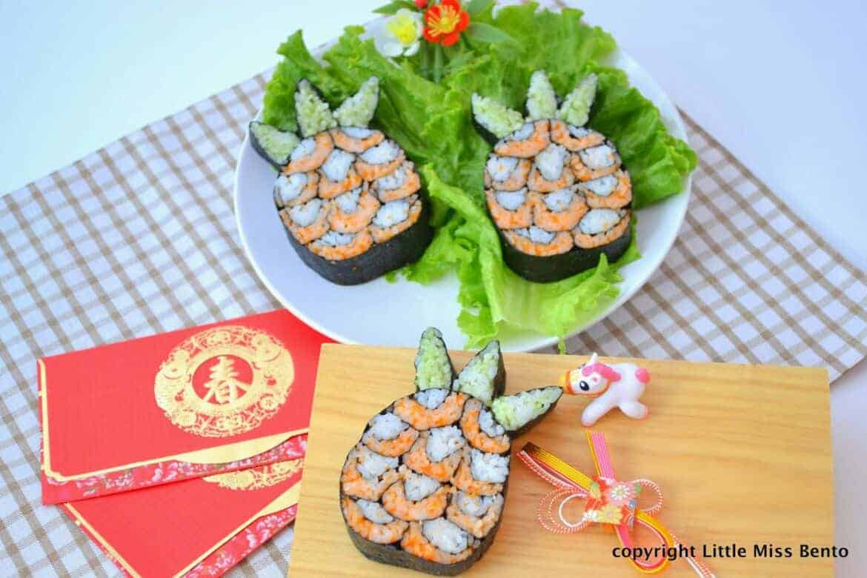 Sushi Art Pineapple